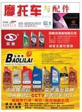 2013.9(上半刊)杂志 电子版