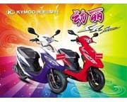 光阳摩托车全系列图片欣赏 (109)