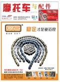 2013.9(下半刊)杂志电子版