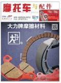 2013.10月杂志(下半刊)
