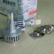 摩托车LED灯 (1)